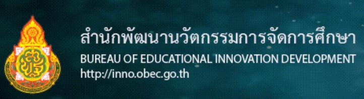 www.innoobec.com